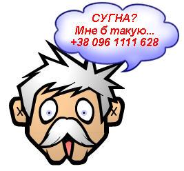 Насосная станция СУГНА-КОТТЕДЖ